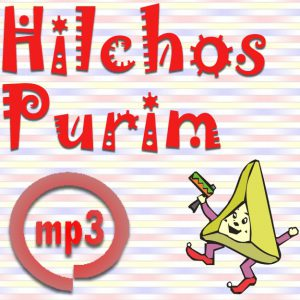 Purim MP3