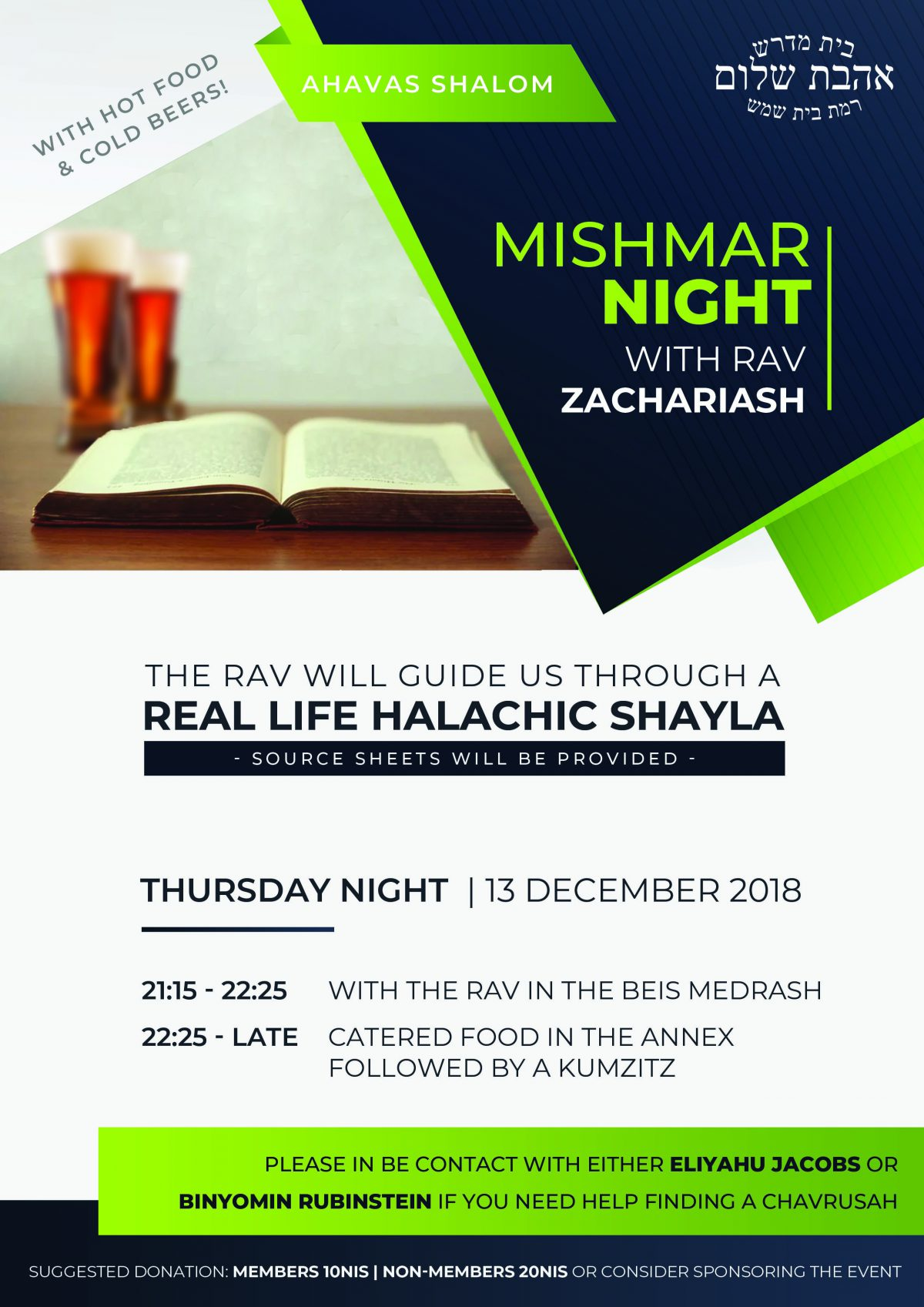 Mishmar December 13, 2018
